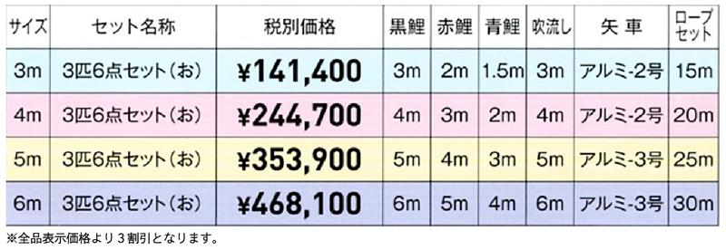 積美画 サテン金彩 価格表